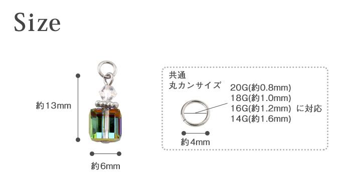 ボディピアス 20G 18G 16G 14G スワロフスキー パフュームボトル チャーム(1個売り)[通販]◆オマケ革命◆