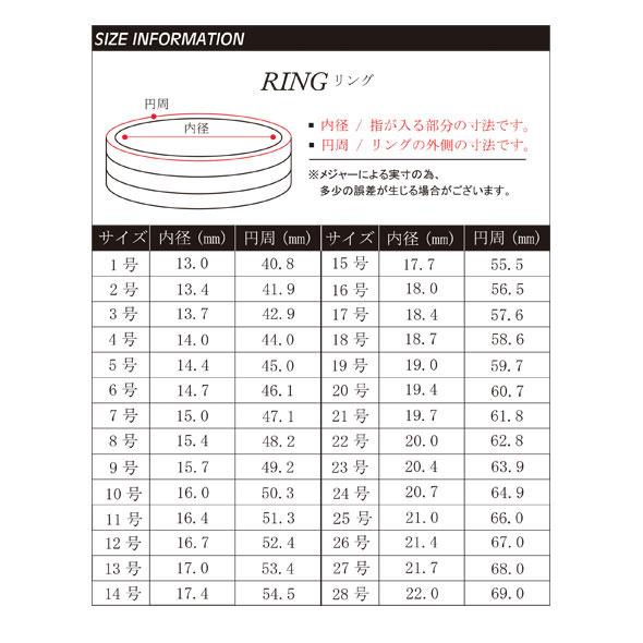 サージカルステンレスリング 指輪 ペアリング 人気ブランドEVE ジュエルリング(1個売り)[通販]◆オマケ革命◆