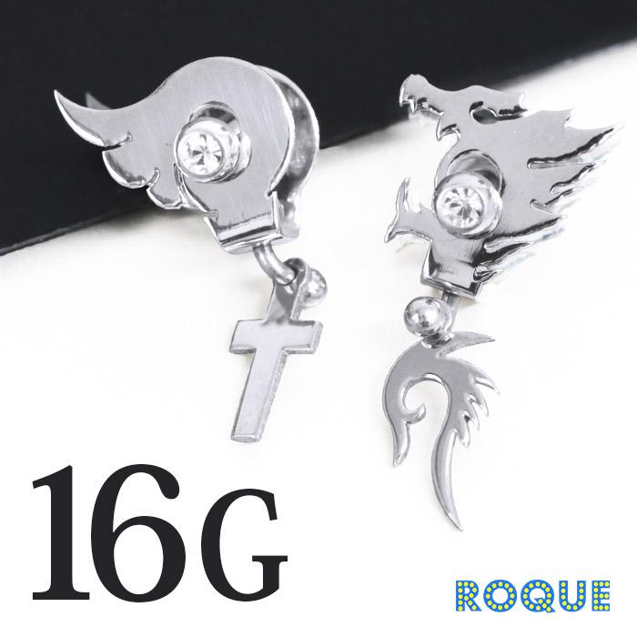 ボディピアス 16G ドラゴン&ウイングクロス シールドピアス(1個売り)[通販]◆オマケ革命◆