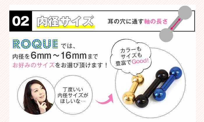ボディピアス 6G ストレートバーベル カラー 定番 シンプル(1個売り)[通販]◆オマケ革命◆