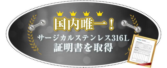 軟骨ピアス ボディピアス 18G 16G 14G サーキュラーバーベル 定番 シンプル(1個売り)[通販]◆オマケ革命◆
