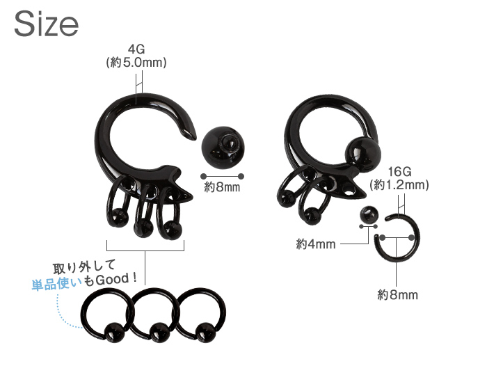 ボディピアス 4G 3連リングトライバルデザイン キャプティブビーズリング(ブラック)(1個売り)[通販]◆オマケ革命◆