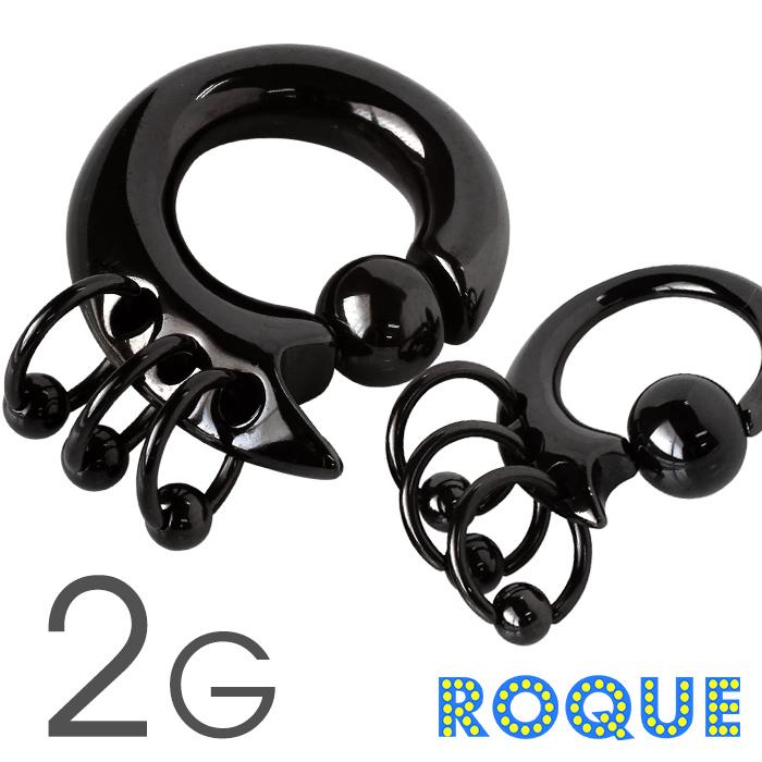 ボディピアス 2G 3連リングトライバルデザイン キャプティブビーズリング(ブラック)(1個売り)[通販]◆オマケ革命◆