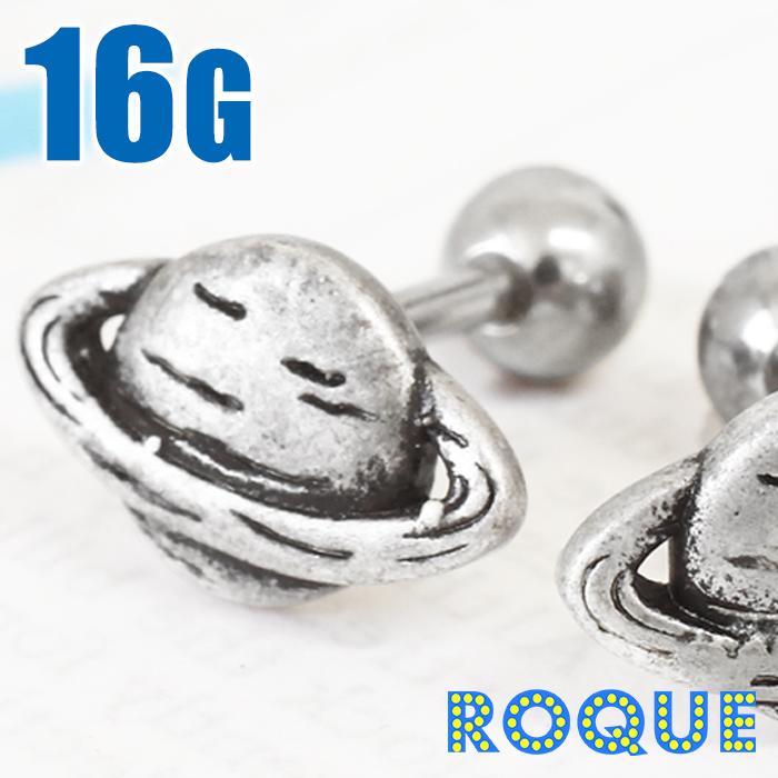 ボディピアス 16G アンティークオーブモチーフストレートバーベル(1個売り)[通販]◆オマケ革命◆
