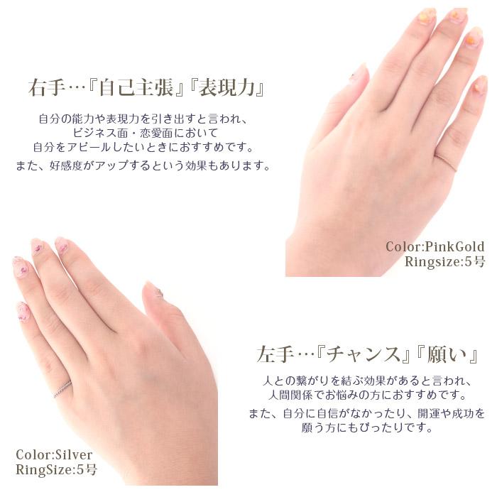ステンレスリング ピンキーリング 指輪 ツイストデザイン(1個売り)[通販]◆オマケ革命◆