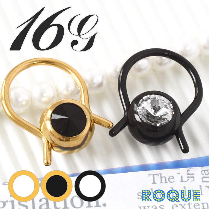 ボディピアス 16G シンボル ジュエルボール キャプティブビーズリング(1個売り)[通販]◆オマケ革命◆