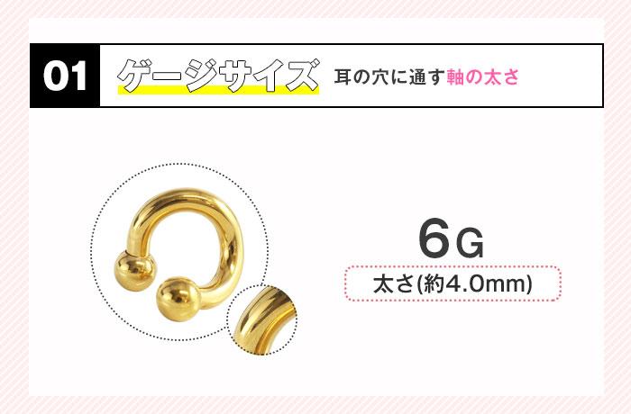 ボディピアス 6G 定番 シンプル スパイラルバーベル カラー(1個売り)[通販]◆オマケ革命◆