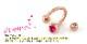スパイラルバーベル 18G 16G 14G カラーボディピアス 選べる3サイズ 【PVDピンクゴールド】ジュエルキャッチをお一つプレゼント!(1個売り)[通販]◆オマケ革命◆
