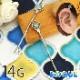 ボディピアス 14G エキゾチックターコイズカラーキー インダストリアルバーベル(1個売り)[通販]◆オマケ革命◆