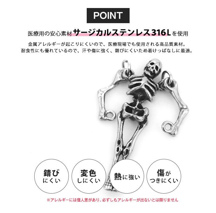 ボディピアス 18G 16G スケルトン カスタマイズチャーム パーツ(1個売り)[通販]◆オマケ革命◆