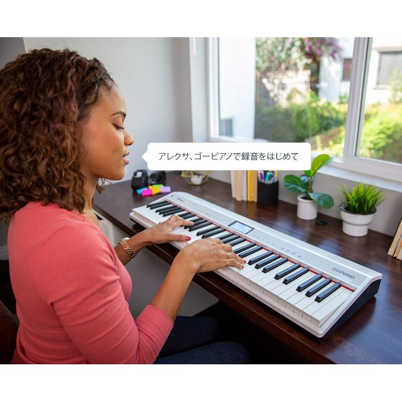 GO:PIANO with Alexa Built-in(GO-61P-A)