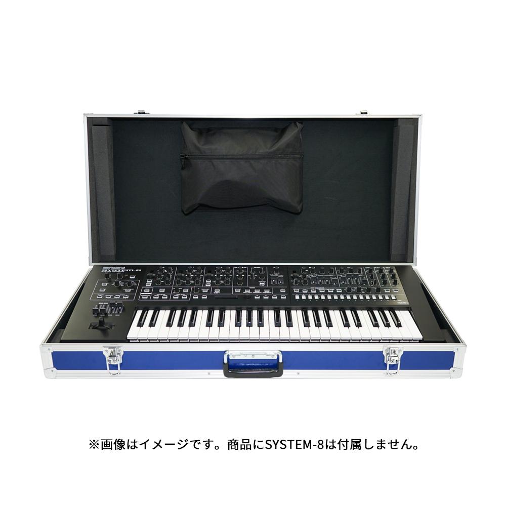 【受注生産・代引不可】TB-SYS8(SYSTEM-8専用ハードケース)