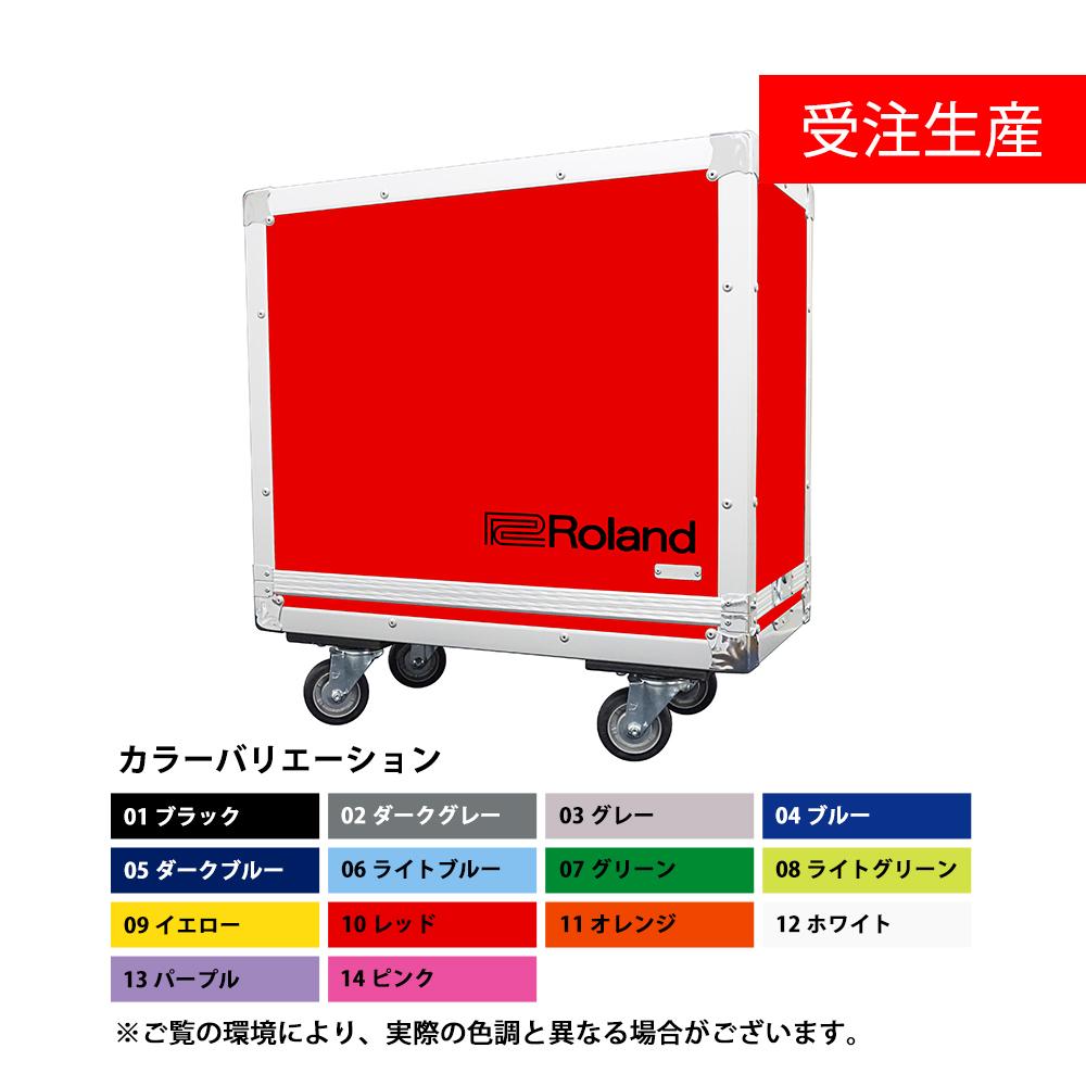 【受注生産・代引不可】TB-BCST(Blues Cube STAGE専用ハードケース)