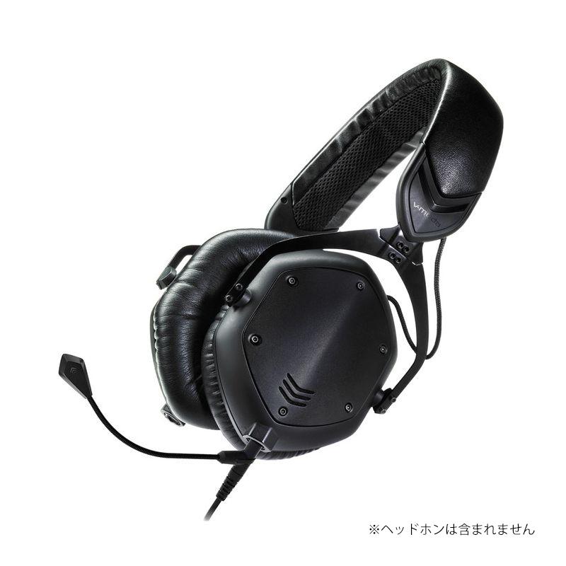 BoomPro(C-BP-BLACK)