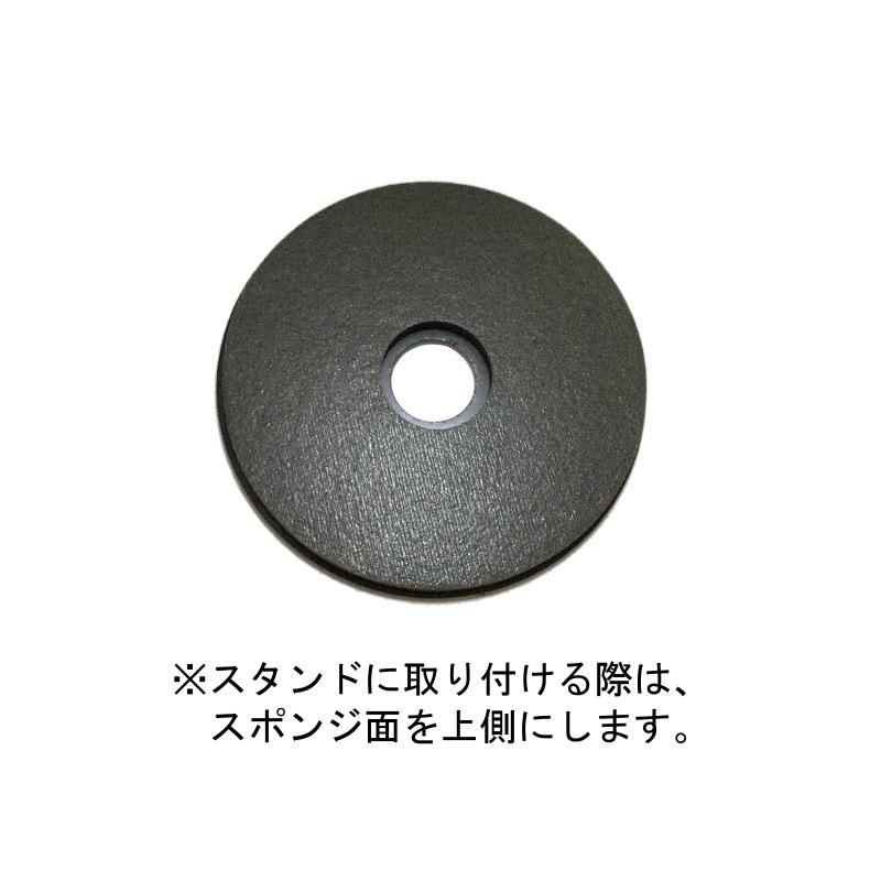 防振プレート(5100036216)