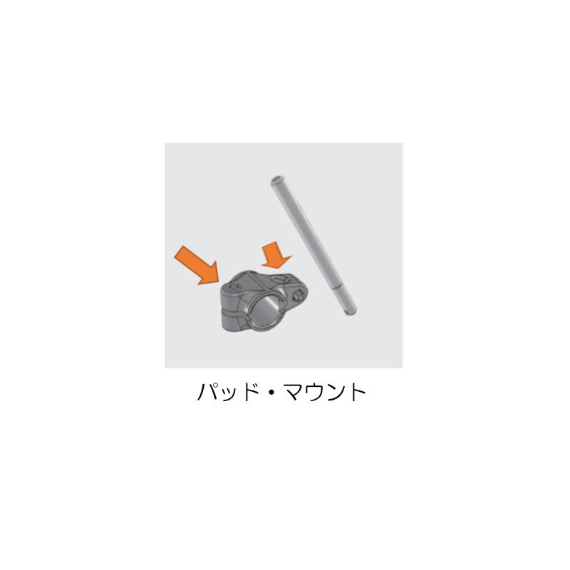 六角ナットM6X10X5 2個セット (5100053516)
