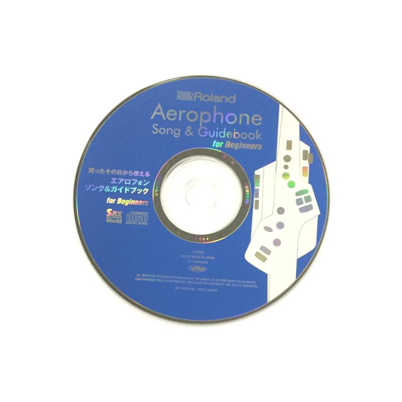 エアロフォン ソング&ガイドブック(AE-SG01)