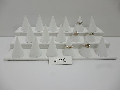 〔No10167〕3段リングスタンド(黒、オフ白、ベージュ(肌色)