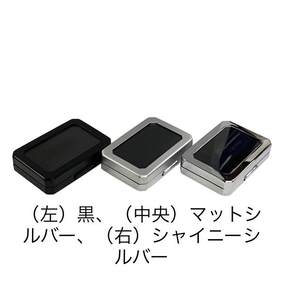 〔No21665〕スチール製ルースケース(台紙黒白リバーシブル)シルバー・黒