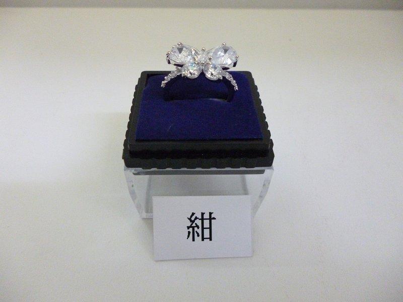 B12(R) プラスチックケース  (リング用) 紺・白