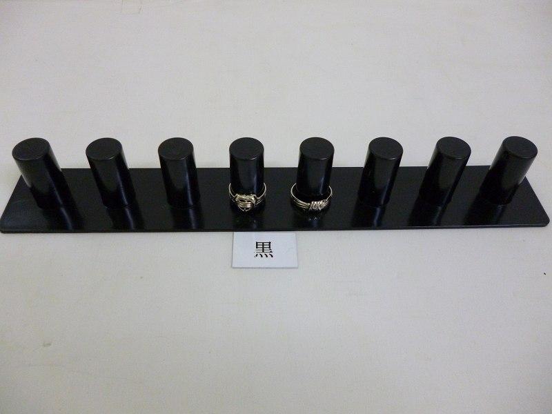 [No.1797C、1939W、1938B] プラスチックリング立て 8本用 (クリア、白、黒)