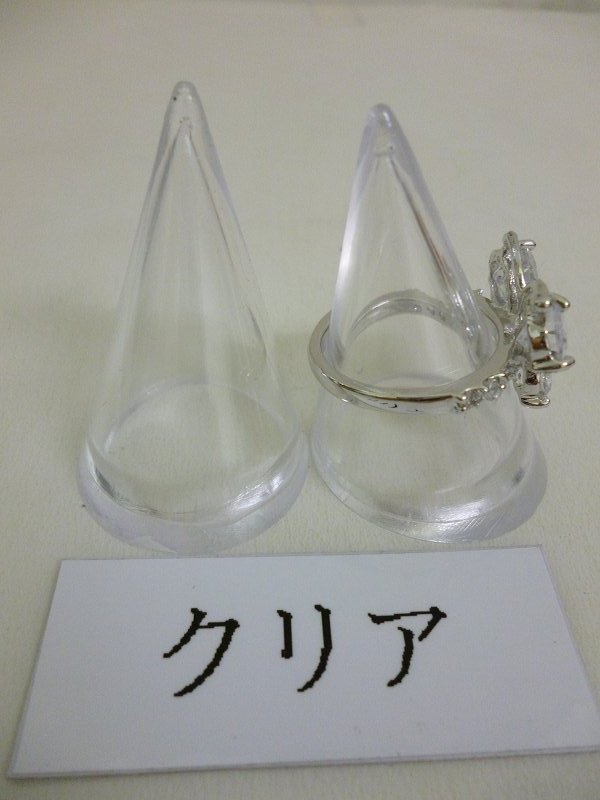 [No.1274] 円錐リングA 5個入り          (黒、白、クリア、グリーン、レッド)