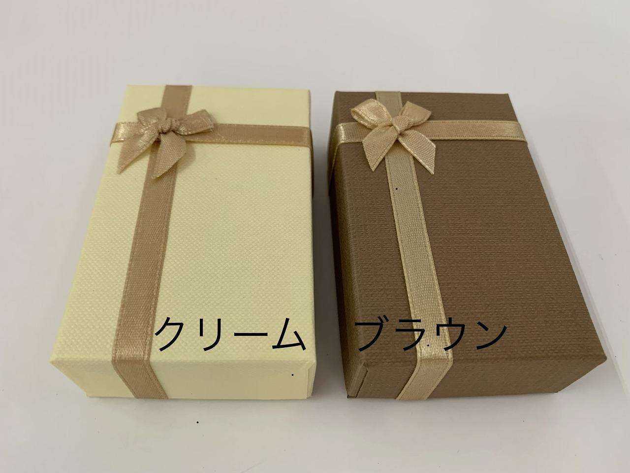 〔No.8740〕ネック用リボンBOX・12個入り(ブラウン・クリーム)