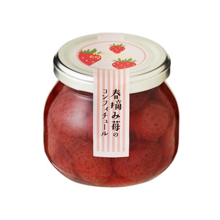 【無くなり次第終了!】春摘み苺のコンフィチュール