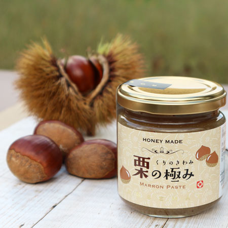 【秋季限定品】栗の極み(くりのきわみ)