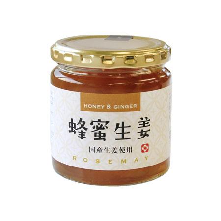 【web特価&4個で送料無料!】蜂蜜生姜(はちみつしょうが)