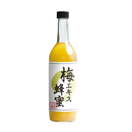 【2本で送料無料!】梅エキス蜂蜜