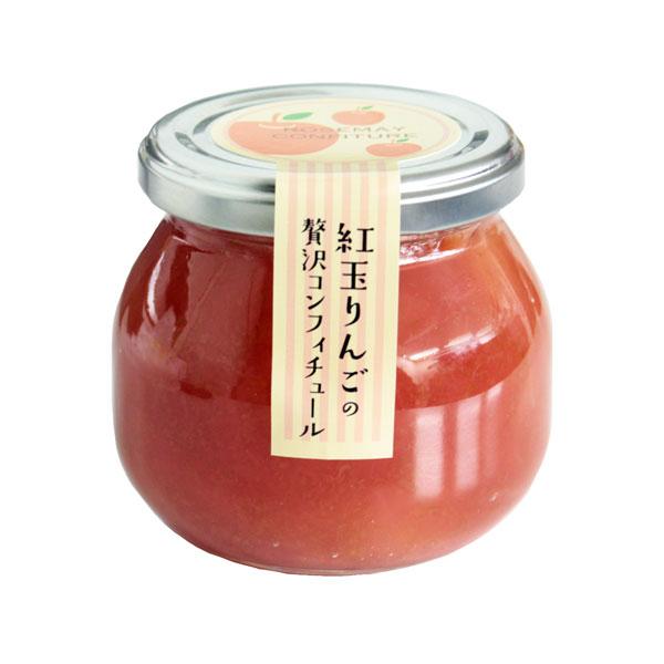 【季節限定】紅玉りんごの贅沢コンフィチュール