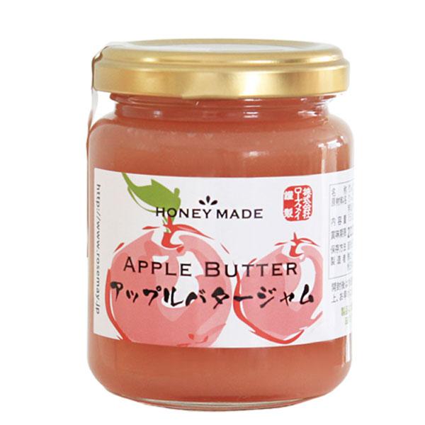 【季節限定】アップルバタージャム