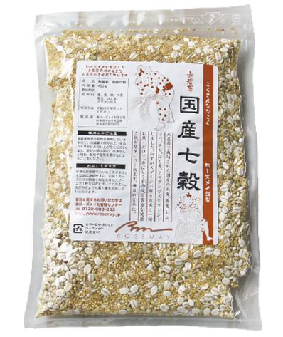 【無農薬】国産七穀450g