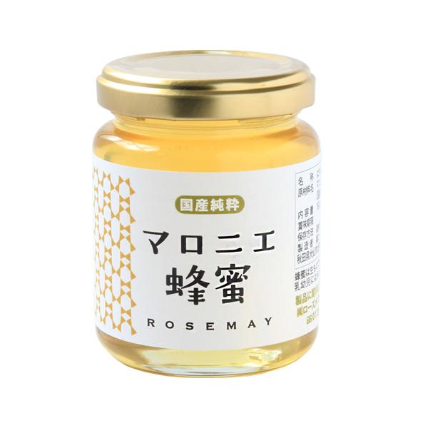【数量限定】秋田県産マロニエ蜂蜜180g