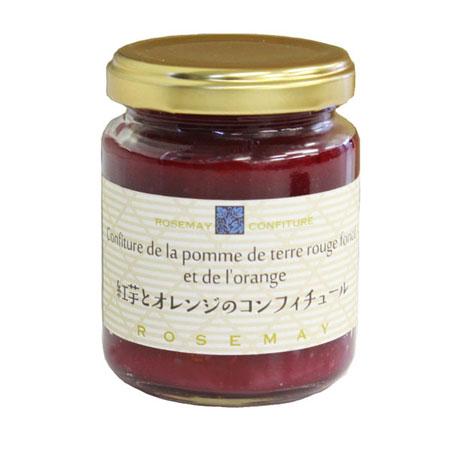 【期間限定】 紅芋とオレンジのコンフィチュール