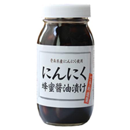 【2瓶で送料無料!】にんにく蜂蜜醤油漬け