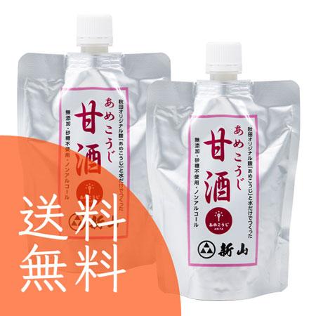 【期間限定】秋田の甘酒セット(10袋入り)