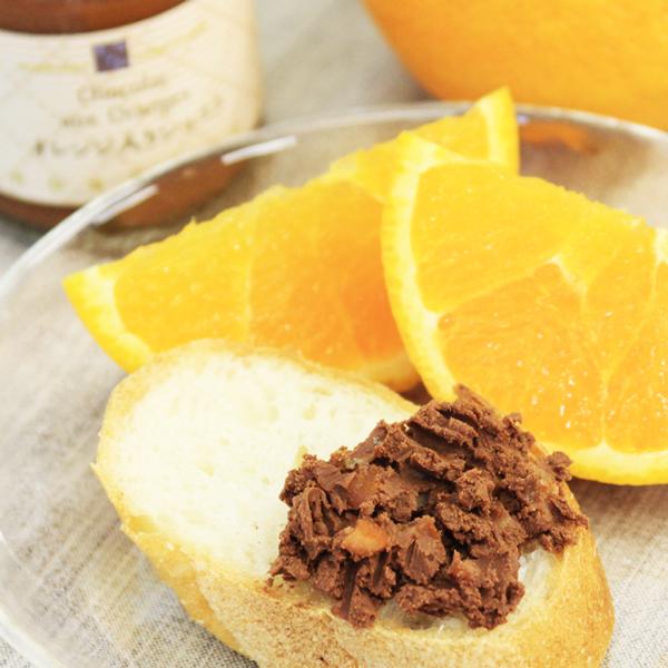オレンジ入りショコラ