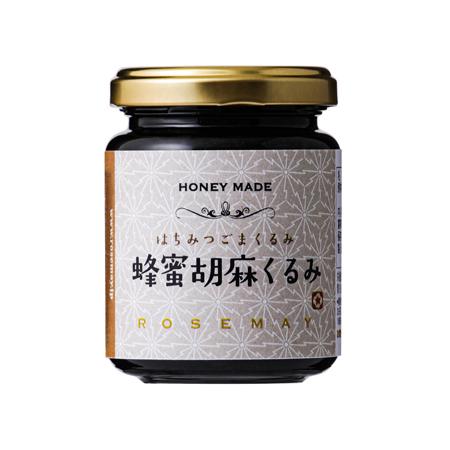【期間限定】ハニーメイド 蜂蜜胡麻 くるみ