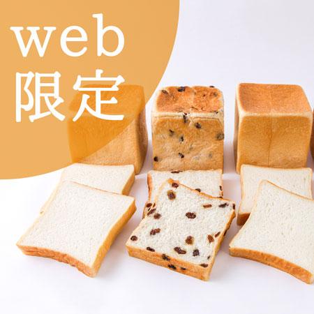 【限定12セット!冷凍便】人気3種のパン食べくらべセット