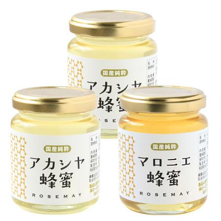 【送料無料!】秋田アカシヤ&マロニエ蜂蜜セット(ギフト箱入り)