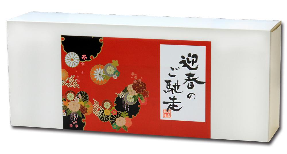 【送料無料・限定500セット】迎春のご馳走 ギフトBOX入り