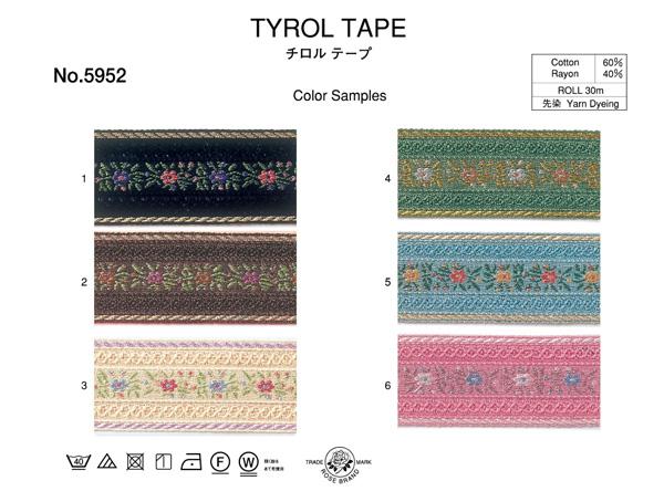 チロル テープ【5952】