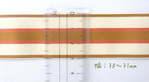 ストライプ グログラン (10902)
