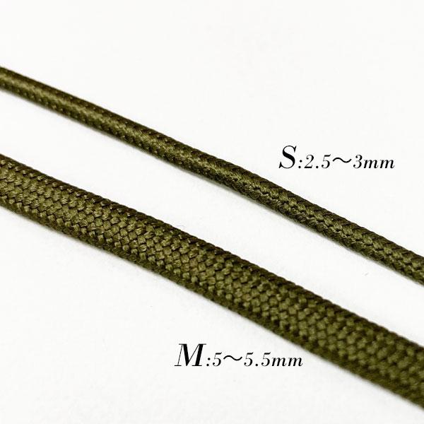ポリエステル 芯入りコード (3325) 50m