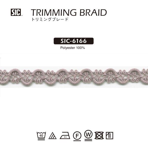 トリミング ブレード(SIC-6166)