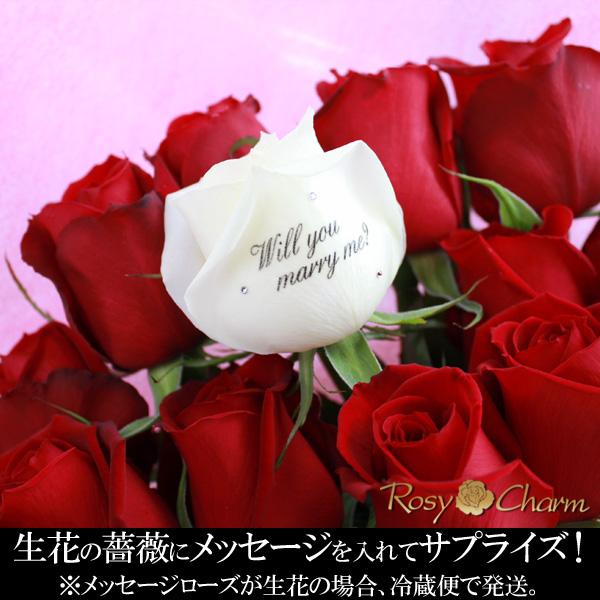 12本 バラの花束|メッセージローズ・ブーケ【プロポーズ・ダズンローズ】