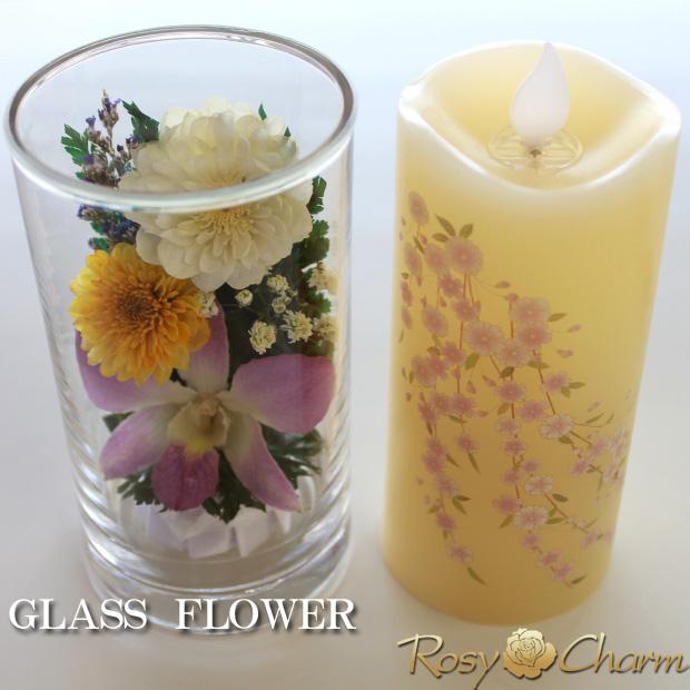 ガラスフラワーとLEDローソクのギフトセット|お供え用の花【ローソク柄:しだれ桜】