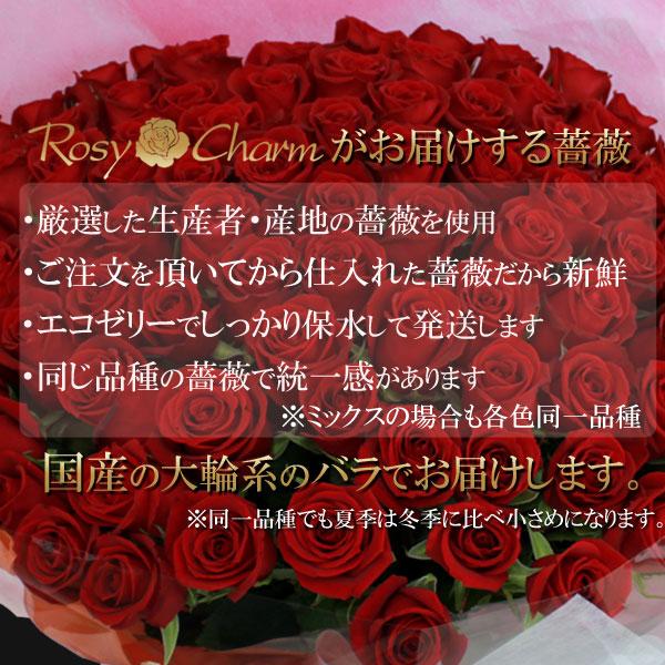 【プロポーズ】100本〜108本 バラの花束|メッセージプリザ&ローズブーケ
